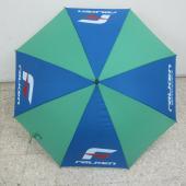 24 Umbrella